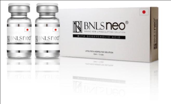 脂肪溶解注射BNLS neo