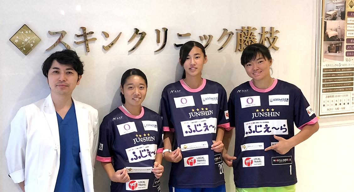 藤枝順心高校サッカー部選手たちと。